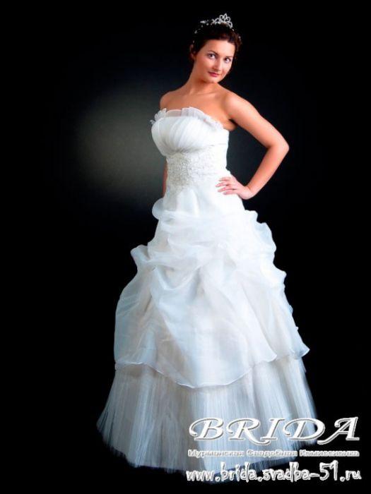 Свадебное Платье В Кемерово Купить