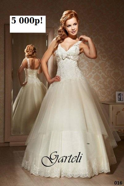 Объявление о распродаже свадебных платьев