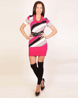 Женская Одежда Недорого Москва